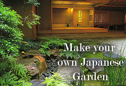 Create A Japanese Garden   Home Design   How To Design A Japanese Garden