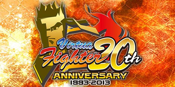 Sega lanza sitio para conmemorar el 20 aniversario de Virtua Fighter
