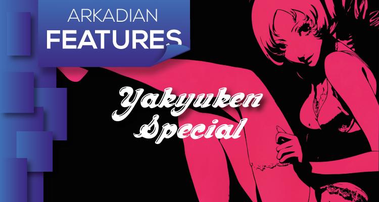 Features | Yakyuken Special
