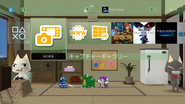 PlayStation Theme 01