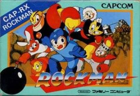 rockman_box_jp