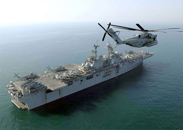 navy ship uss boxer
