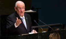 Israel President Reuven Rivlin addressing UN General Assembly