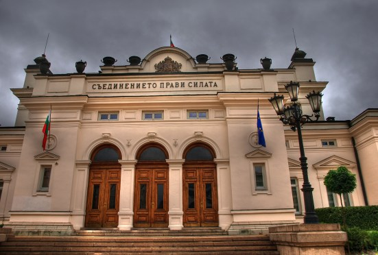 Bulgarian Parliament Resolution