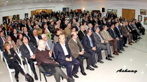 aztag 300x167 Hundreds Attend Akcam Lectures in Beirut