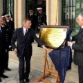 The unveiling of the plaque.