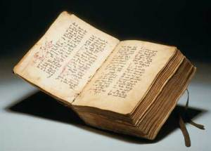bible 300x215 The Evil That We Do Not Know: 'Medz Yeghern' and the 'Old Language'