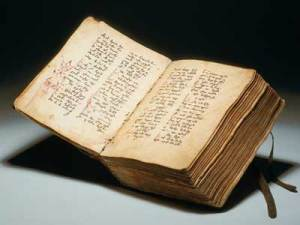 The oldest attestations of yeghern appear in the Armenian translation of the Bible in the 5th century.