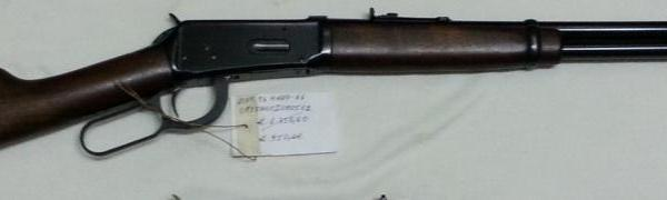 lever-action-950