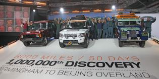News : Millionth Discovery celebrated in style