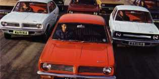 History : British Leyland, the grand illusion – Part One