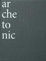 ArchetonicMizrahki_745-330x439