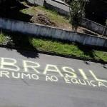 Brasil rumo ao eq… Eq o que??