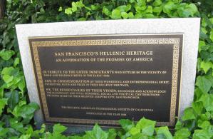 Hellenism in San Francisco