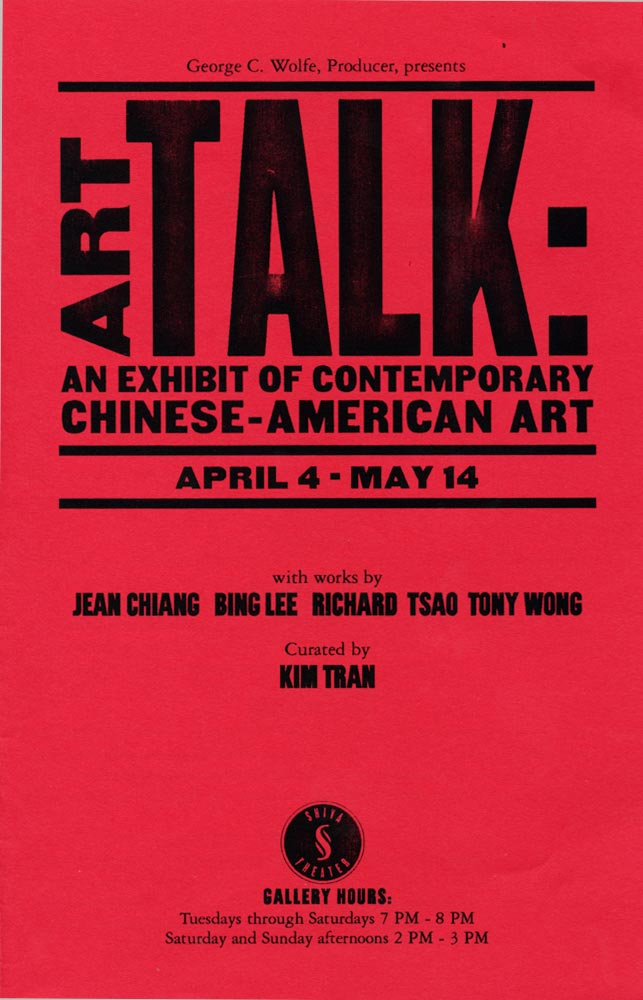 Chiang, Jean - Selected Document - artasiamerica - A Digital - contemporary flyer