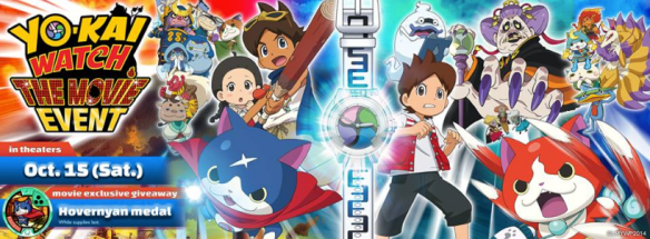 Yo-kai Watch: The Movie Event