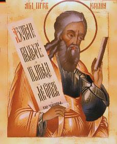 El Profeta Jeremías – Película y Biografía