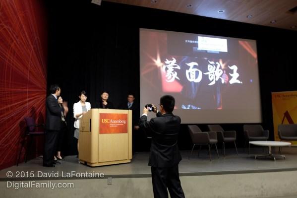 Jiangsu_Broadcasting_final_presentations_Oct2015