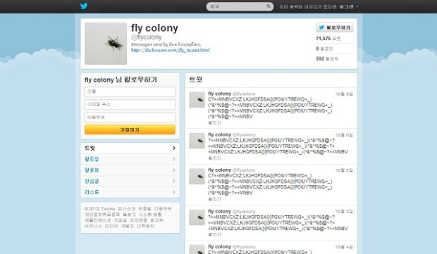 _fly_colony_flycolony__detail_em