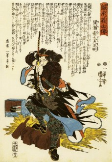 Ichiyusai Kuniyoshi, Chūdayū Aiming with Deadly Precision