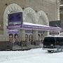 blizzards don't shut down broadway
