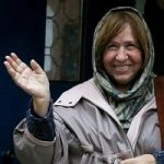 Svetlana Alexievich, Margo Jefferson Among Finalists For UK's Top Non-Fiction Award