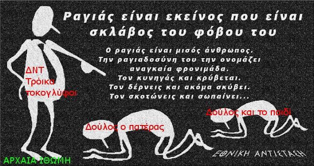 ΔΟΥΛΟΣ 1