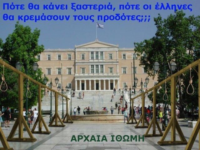 ΚΡΕΜΑΛΕΣ