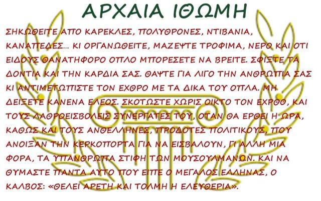 ΠΑΛΙΓΕΝΝΕΣΙΣ 11