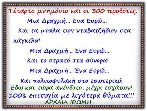 οΜΟΡΦΟ Α 1