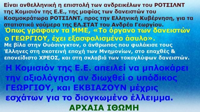 ΓΑΛΑΖΙΟ ΦΟΝΤΟ Α Β