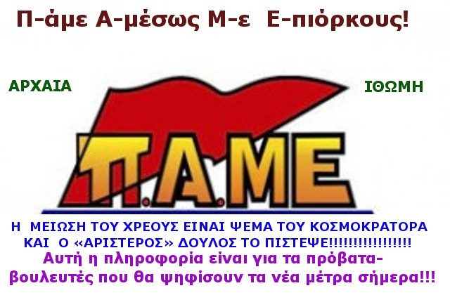 ΦΤΩΧΕΙΑ 1 1