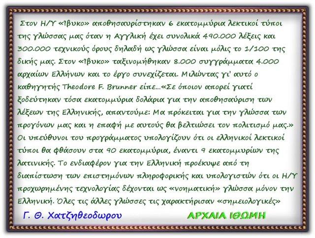 οΜΟΡΦΟ Α 1 Α