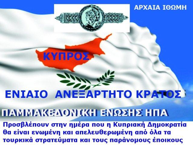 ΠΑΝΜΑΚΕΔ