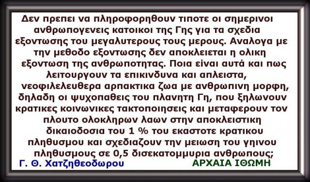 ΜΑΓΙΣΑ ΣΦ