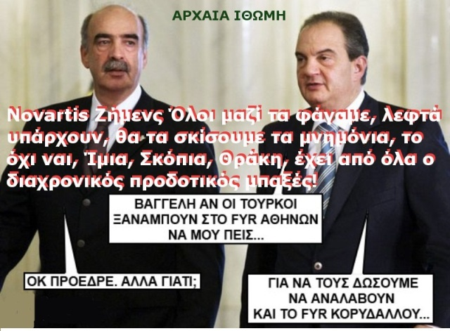 ROMANIA-NATO-SUMMIT-UKRAINE-KARAMANLIS-MEIMARAKIS