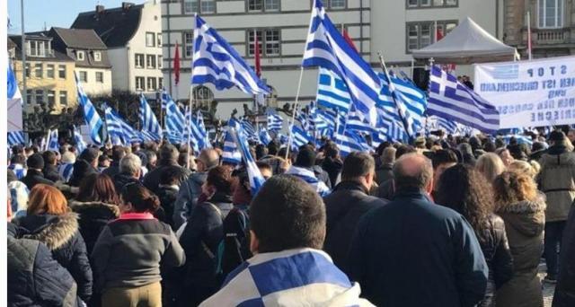 Ντίσελντορφ Χιλιάδες Έλληνες διαδήλωσαν για τη Μακεδονία Α