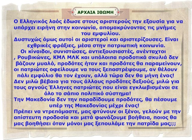 ΤΣΑΛΑΚΟΜΕΝΟ Α
