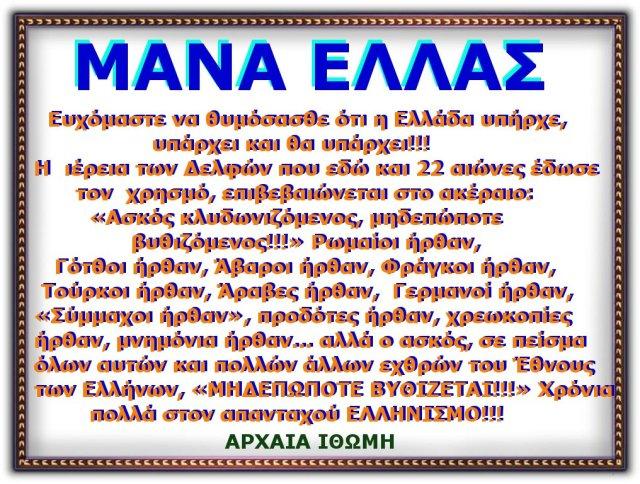 οΜΟΡΦΟ Α Γ