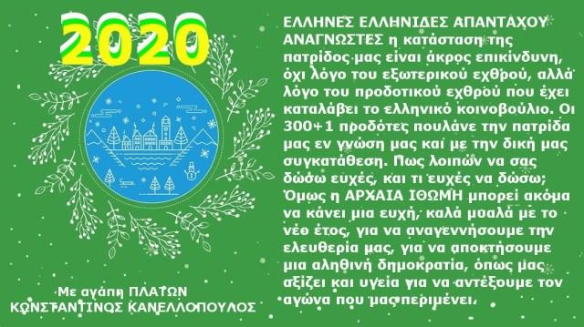 ΧΡΙΣΤΟΥΓΕΝΑ Φ