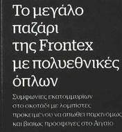 Opera Στιγμιότυπο_2021-02-21_203445_www.protoselidaefimeridon.gr