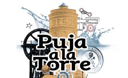 Torre de les Aigües Sant Jordi 2015