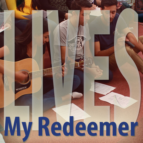 My Redeemer Lives - Asaph Tunes Christian Orthodox Music Store