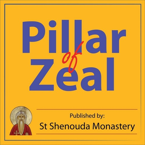 Pillar Of Zeal - Asaph Tunes Christian Orthodox Music Store