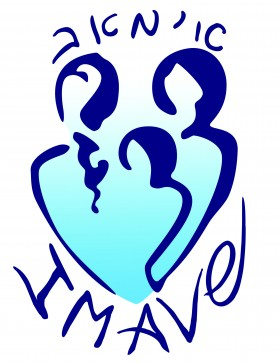 Yehudit Asseraf Directrice de l'Oulpan d'Ashdod et volontaire dans les «Moadonit Imave»
