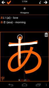 practice standard font
