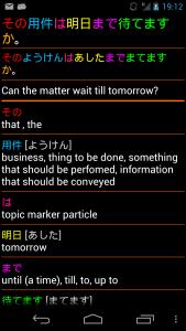 sentence details