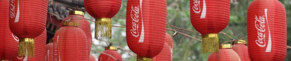 Coca-Cola con caratteristiche cinesi.