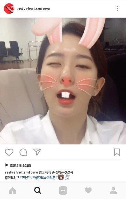 Seohyun Cute Wallpaper مستخدمي الإنترنت جمعوا المزيد من الأدلة التي تثبت أن جيمين