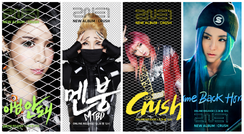 Daftar Semua Lagu 2ne1 Terlengkap Download Mp3 Gratis Lagu Terbaru Musik Lawas Terlengkap 2ne1 Ygs Favourite Girl Group Have Finally Released Their Second